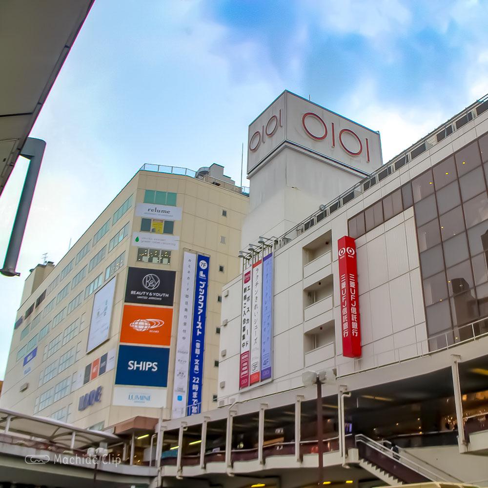 町田マルイの外観写真