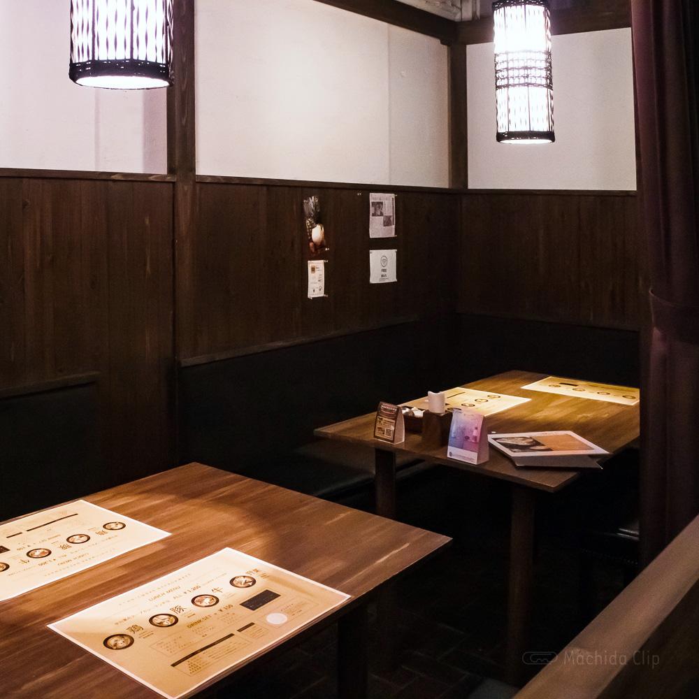 中川家 NAKAGAWAKE 町田店の店内の写真