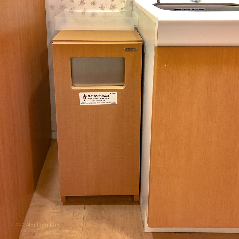 ルミネ町田 授乳室のごみ箱の写真