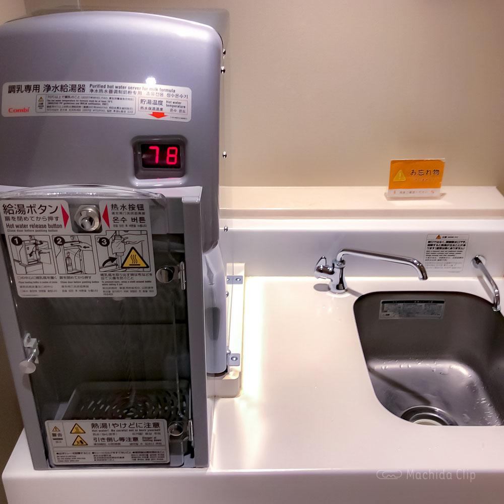 町田マルイ 授乳室のシンクの写真