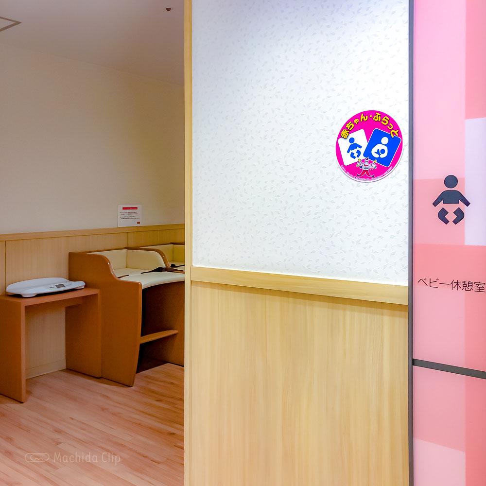 町田東急ツインズ 授乳室の入り口の写真