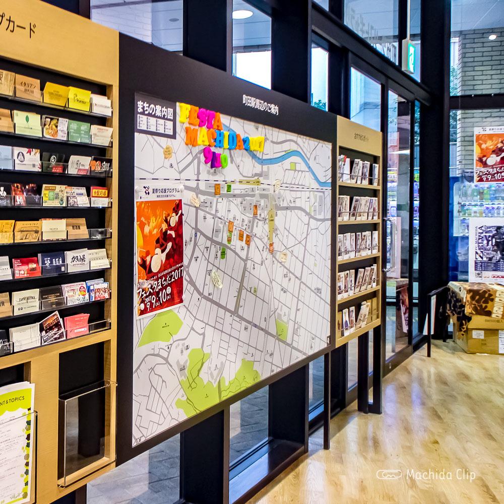 ぽっぽ町田の町田周辺地図の写真