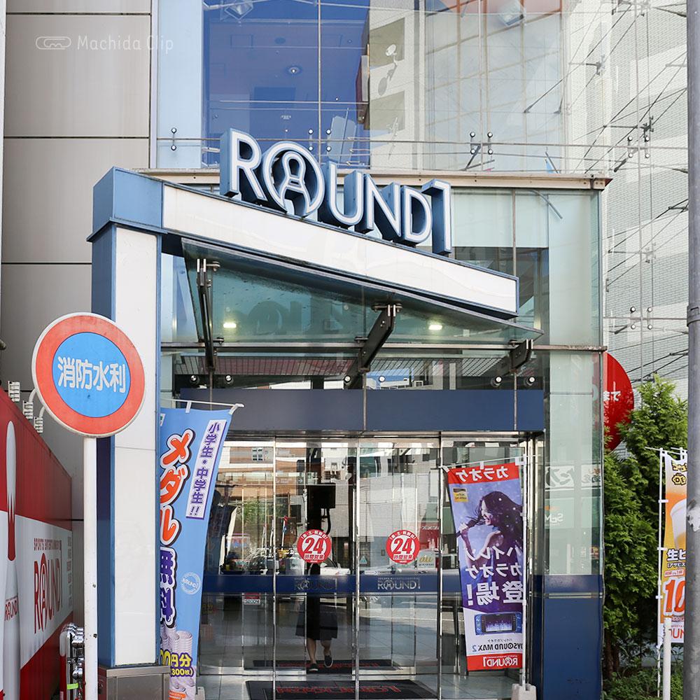 ラウンドワン 町田店の入り口の写真