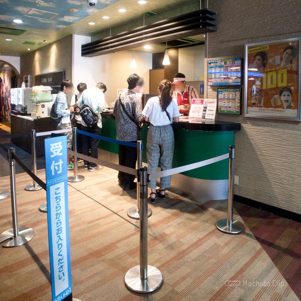 【道順案内の写真】「ラウンドワン 町田店」の4階受付