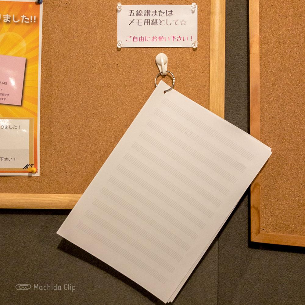スタジオアクト 町田店の五線譜の写真