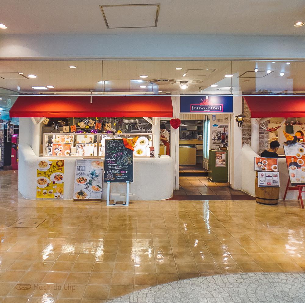 タパス&タパス ジョルナ町田店の入り口の写真