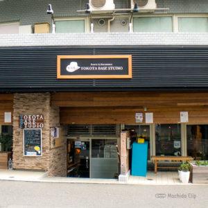 「YOKOTA BASE STUDIO 町田店」本格的なレコーディングもできる音楽スタジオの写真