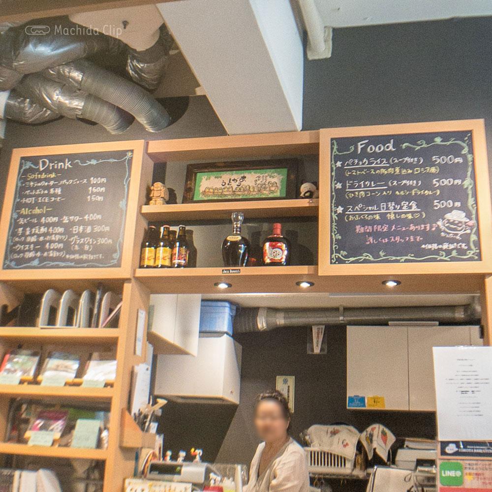YOKOTA BASE STUDIO 町田店のフード、ドリンク販売の写真