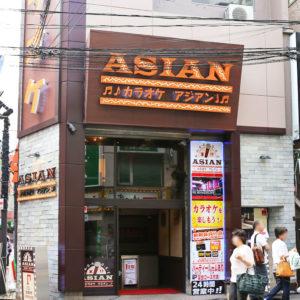 【閉店】「カラオケアジアン 小田急町田店」本格アジア料理が楽しめるの写真