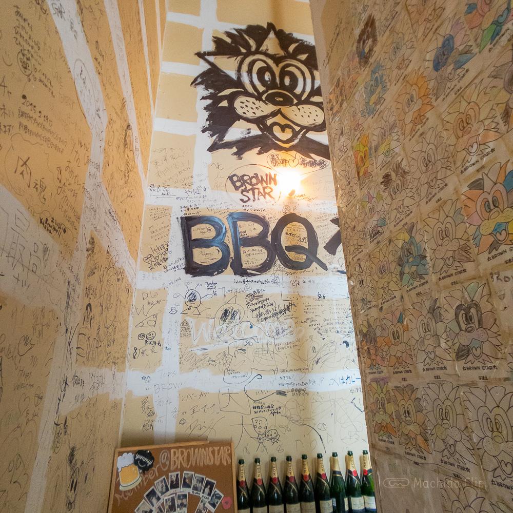 ブラウンスターの階段の壁の写真