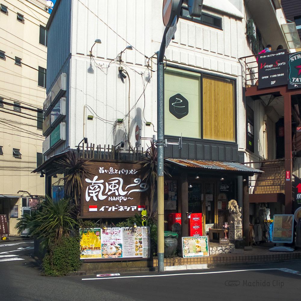 旨い魚とバリメシ 南風 Nanpu 町田店の外観の写真