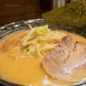 「ラーメンおやじ町田店」本場北海道の味噌ラーメンが味わえる人気ラーメン店の写真