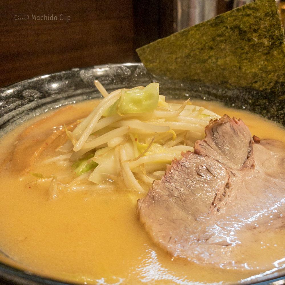 ラーメンおやじ 町田店の「おやじ麺」の写真