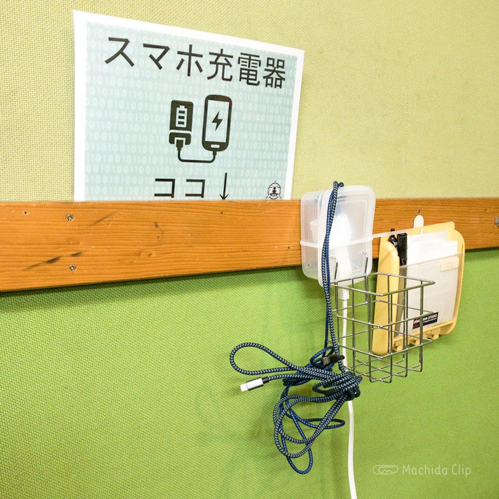 リンキィディンクスタジオ 町田店のスマホ充電器の写真