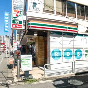 リンキィディンクスタジオ 町田店の外観写真