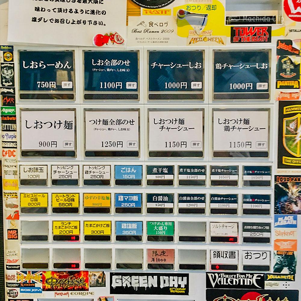 町田汁場 しおらーめん 進化の券売機の写真