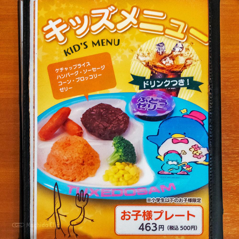 東京トンテキ×ステーキの王様 町田店の「東京トンテキのおいしい食べ方」の写真