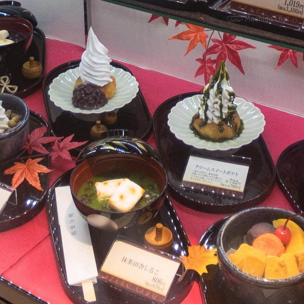 麻布茶房 小田急町田店のショーケースの写真