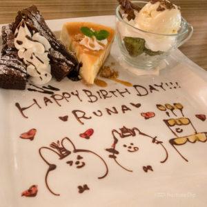 町田の誕生日ランチに使えるお店を紹介 かわいいカフェや雰囲気のいいレストランを厳選の写真