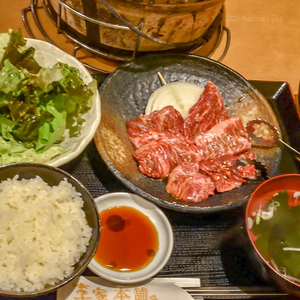 炭火焼肉 李家本舗(イガホンポ) 町田本店のハラミ定食の写真