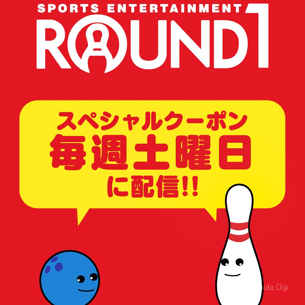 ラウンドワン 町田店のアプリの写真