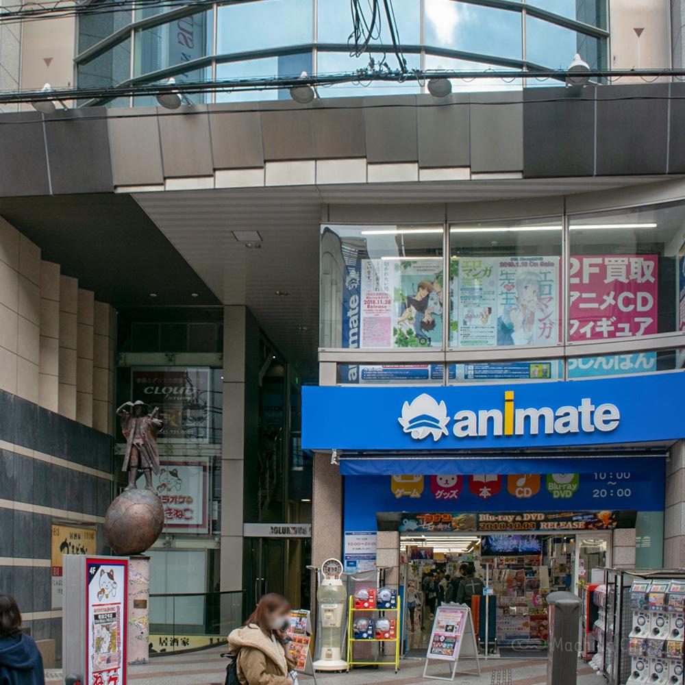 【道順案内の写真】「カラオケまねきねこ 町田2号店」の入り口