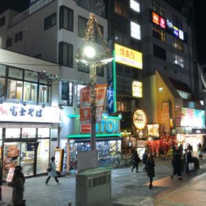町田の激安居酒屋6選!美味しく安く飲めるお店を地元民が紹介の写真