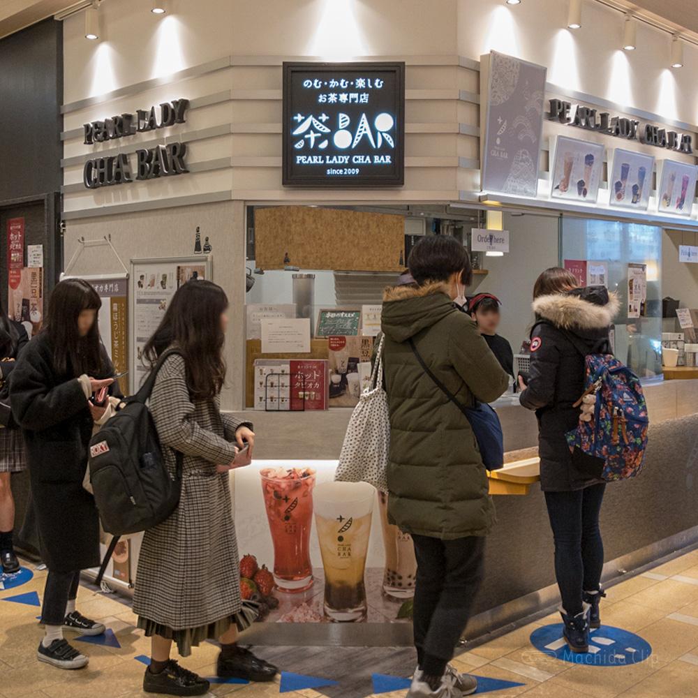 パールレディ 茶BAR 町田マルイ店の外観の写真