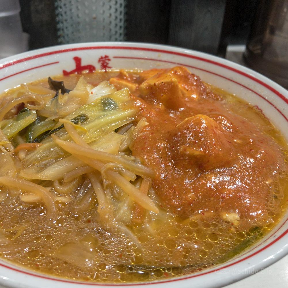 蒙古タンメン中本 町田店のラーメンの写真