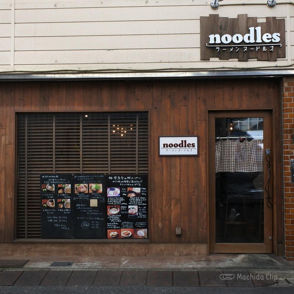 noodles(ヌードルズ)の外観の写真