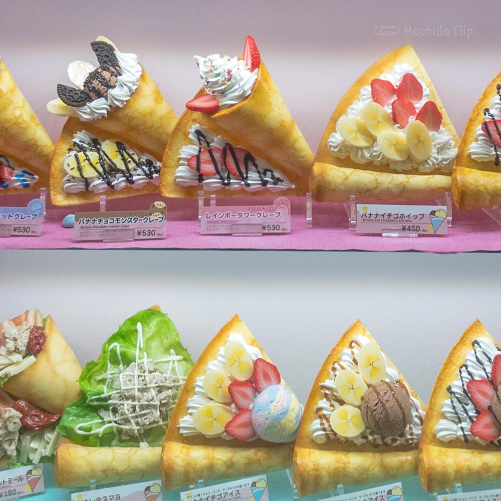 パールレディ レミィ町田店のショーケースの写真