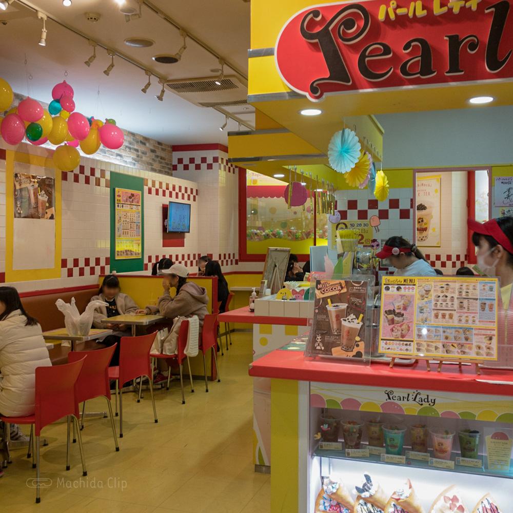 パールレディ レミィ町田店の外観の写真