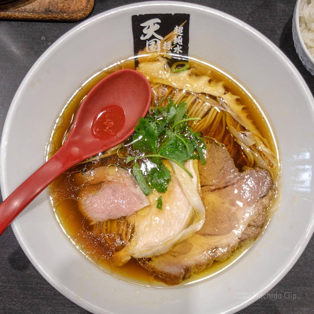 超純水採麺 天国屋の鶏醤油麺の写真