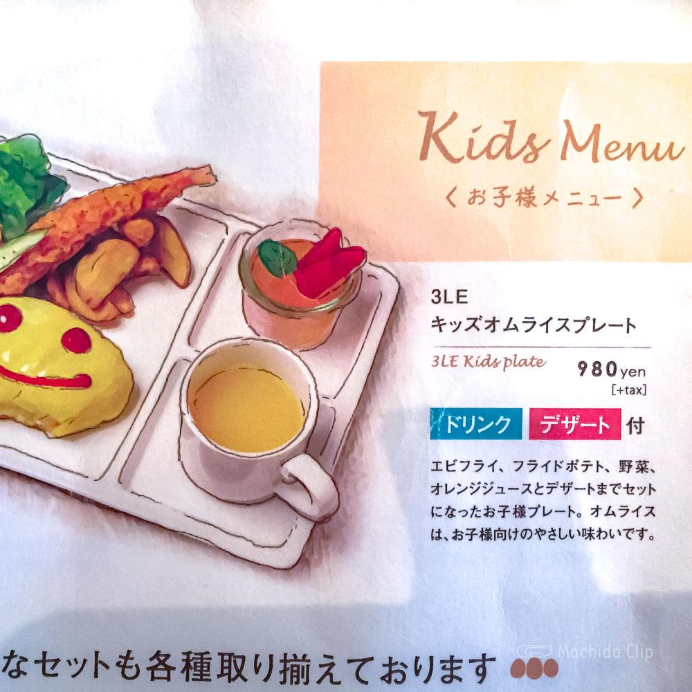 3 Little Eggs 町田東急ツインズのお子様メニューの写真
