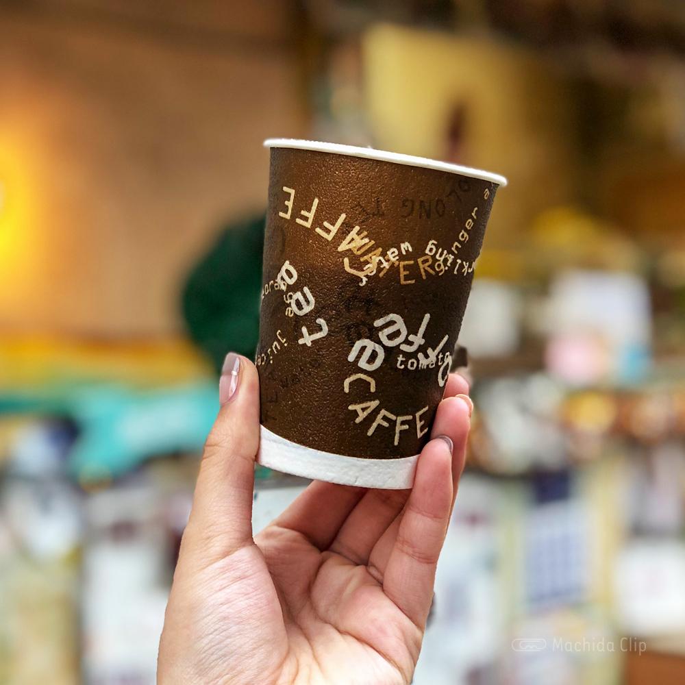 キャロットハウスのコーヒーの写真