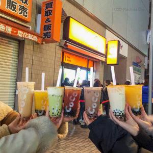 CoCo都可 町田店のタピオカドリンクの写真