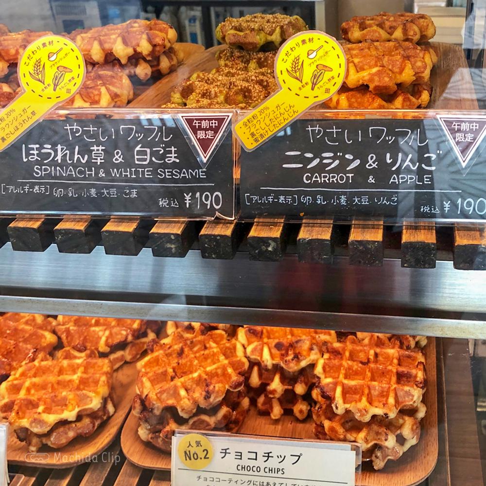 ミスターワッフル(MR.waffle )の野菜ワッフルの写真