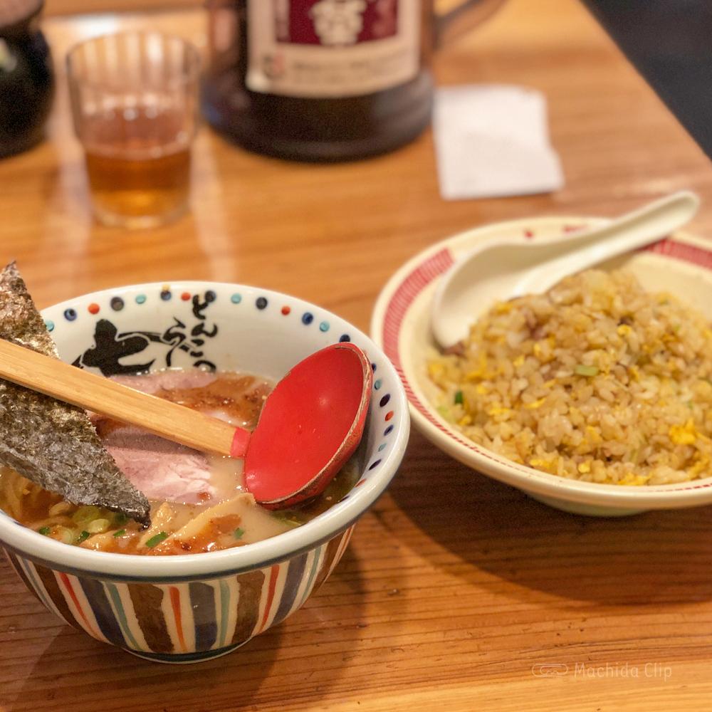 七志 とんこつ編 町田店のラーメンの写真