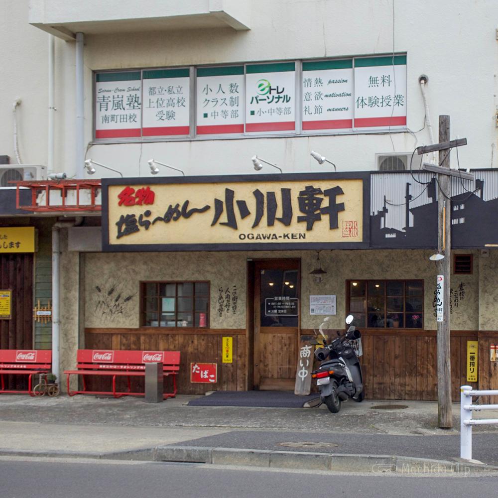 小川軒の外観の写真