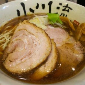 【閉店】「らーめん小川流 町田ジョルナ店」煮干し醤油ラーメンと絶品チャーシューの取り寄せもの写真