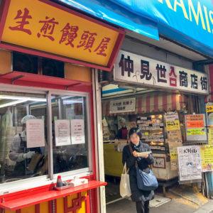町田仲見世商店街のランチスポットを全店紹介!行列のできる名店から食べ歩きグルメまでの写真