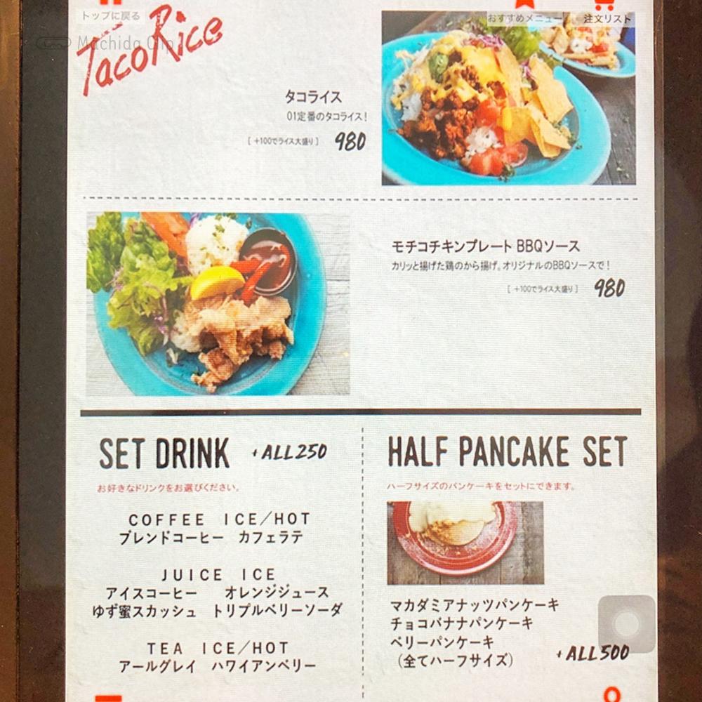 ZERO ONE CAFE(ゼロワンカフェ)のメニューの写真