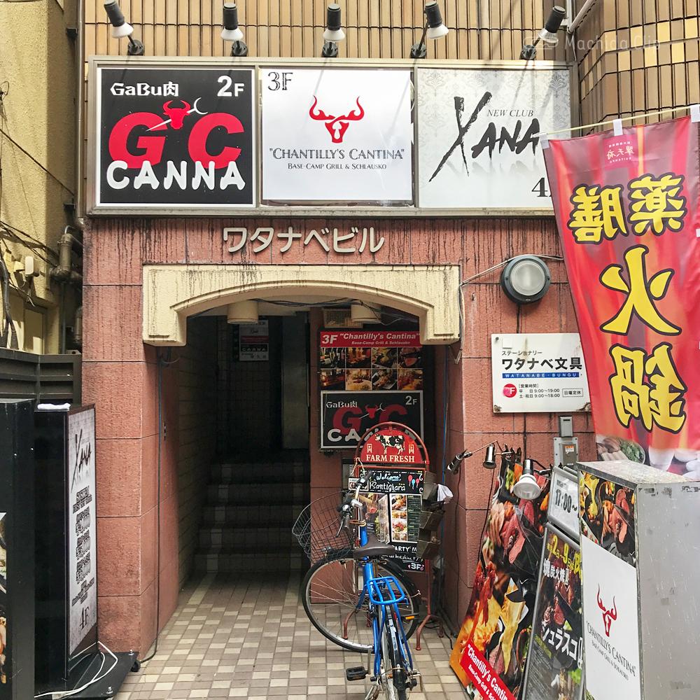 キャンティーナ 町田店の外観の写真