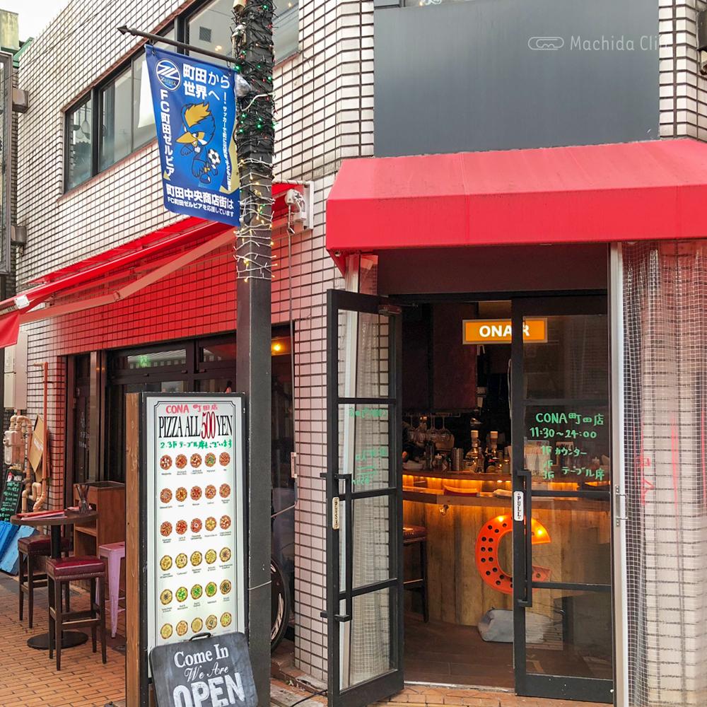 CONA 町田店の外観の写真