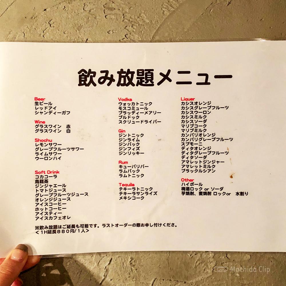 CONA 町田店の飲み放題メニューの写真