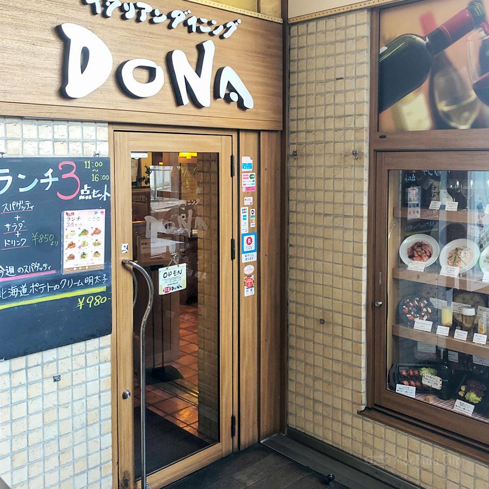 イタリアンダイニングDONA 小田急マルシェ 町田店の外観の写真