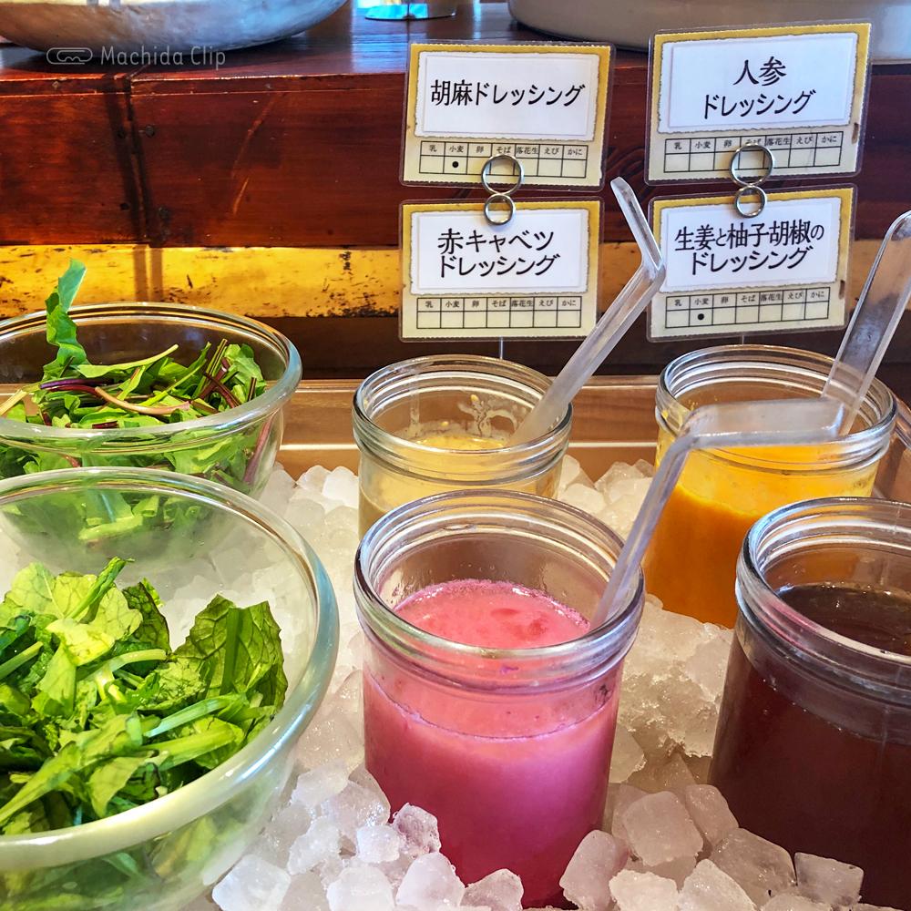 はーべすと 小田急百貨店町田店のドレッシングの写真