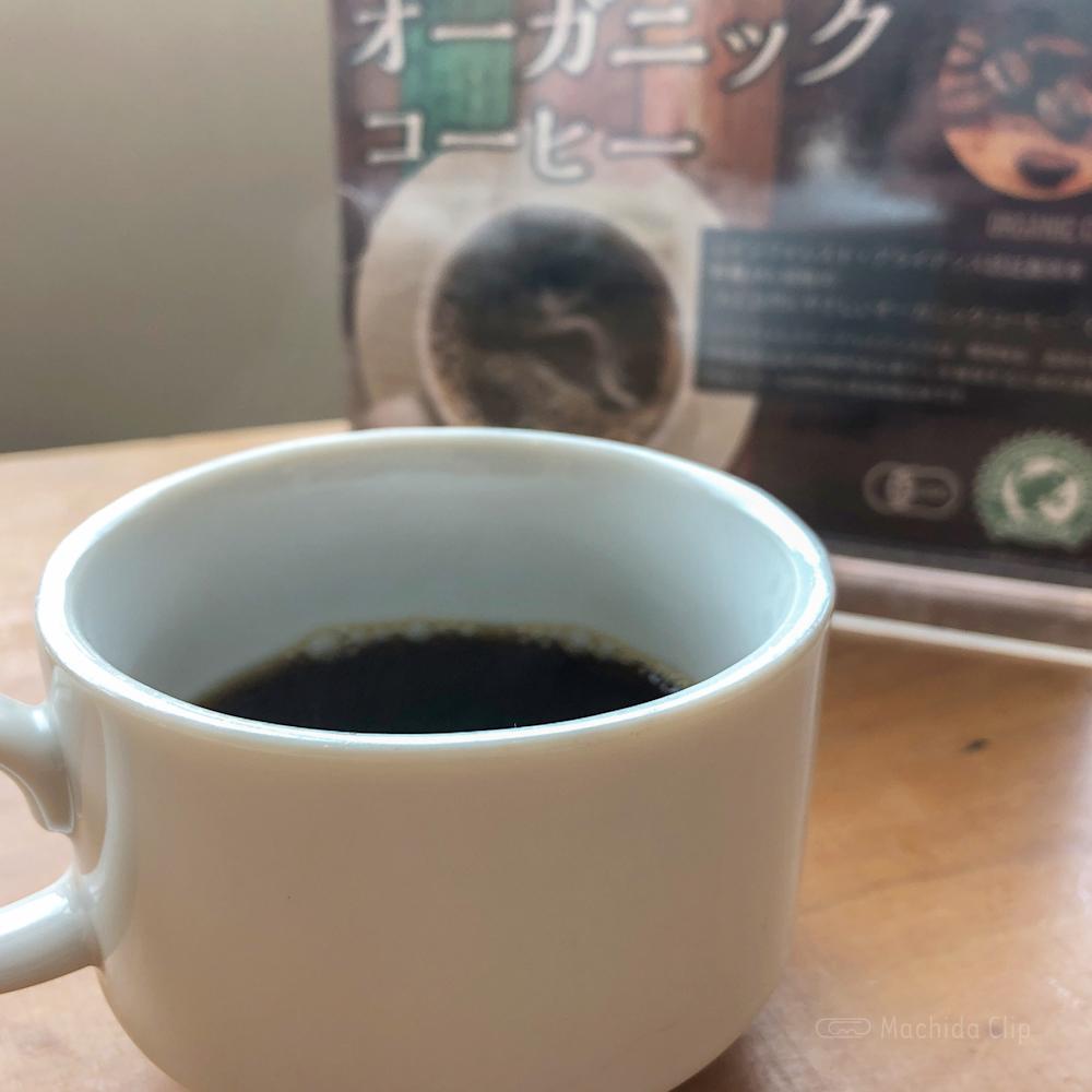 はーべすと 小田急百貨店町田店のコーヒーの写真