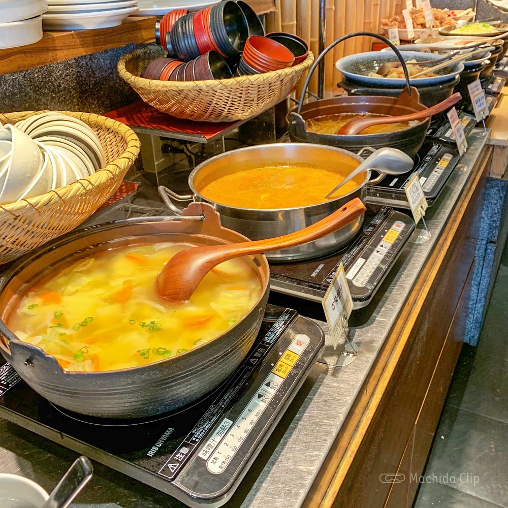 はーべすと 小田急百貨店町田店のスープの写真