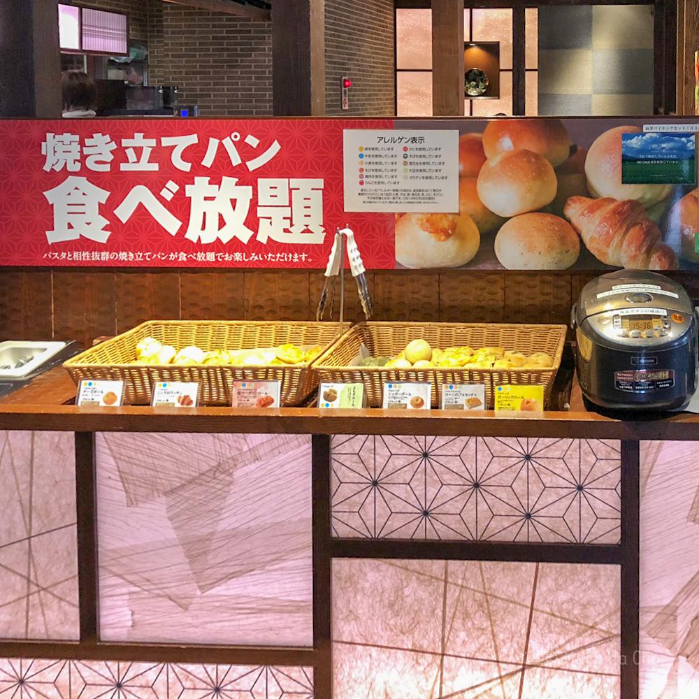 鎌倉パスタ 桜美林学園前のパン食べ放題の写真